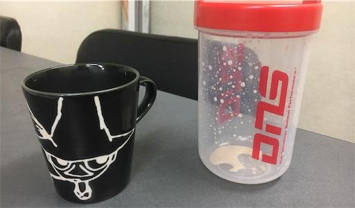 マグカップとシェイカー(洗う前)