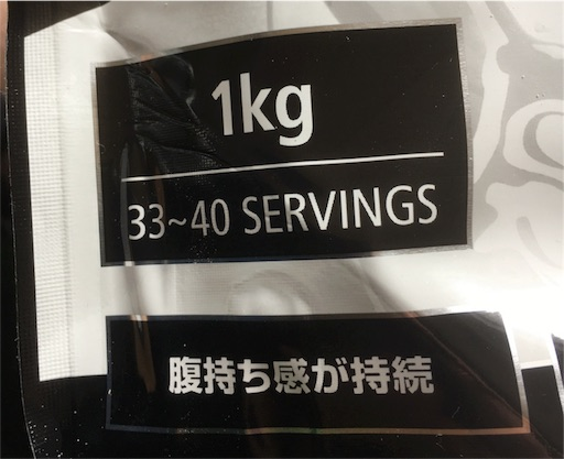 1kgで33~40食分