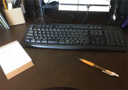 作業スペースが広くなった